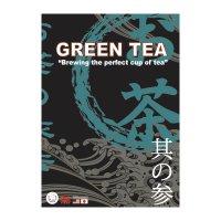 MJS其の参 「GREEN TEA 」〜緑茶のいれ方〜(日・英/NTSC版)[DVD]