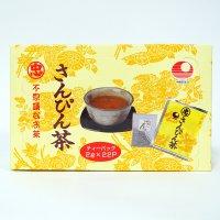 さんぴん茶ティーパック(22パック入り)【美容・健康茶】