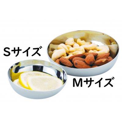 YUKIWA アーモンド皿M