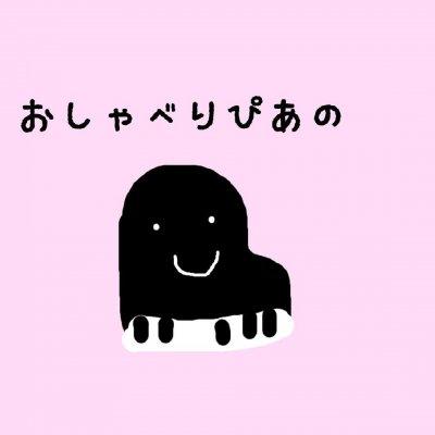 【板橋区大山教室】5回分おしゃべりピアノ(2~3歳向けピアノ個人レッスン)