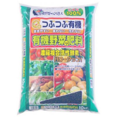 つぶつぶ有機野菜の肥料10kg