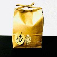 ゼム酵素玄米・魚沼コシヒカリ「数量限定」☆新潟県塩沢産「無農薬栽培米」10キロ|神田米店