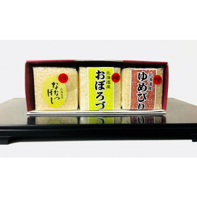 北海道産ゼム酵素キューブ米 食べ比べセット|神田米店
