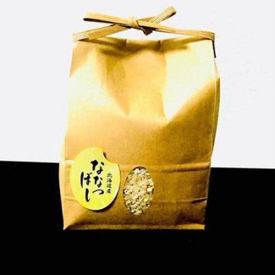 ゼム酵素玄米・ななつぼし ☆北海道雨竜町産「特別栽培米」1キロ|神田米店