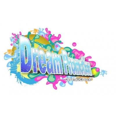 Dream Promotion Festival