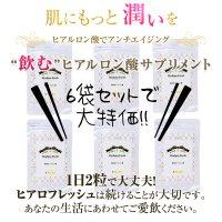 ヒアルロン酸専門店の高純度ヒアルロン酸サプリメント【K.MARY皆様に感謝...