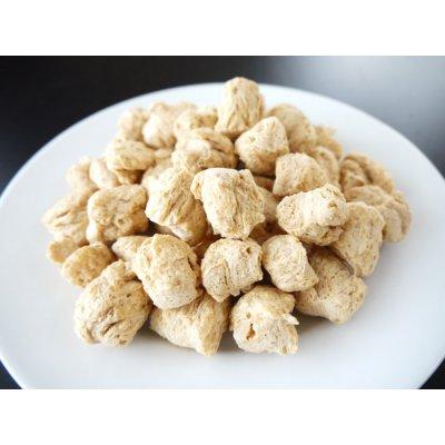 ベジミート(ブロック)50g 乾燥大豆