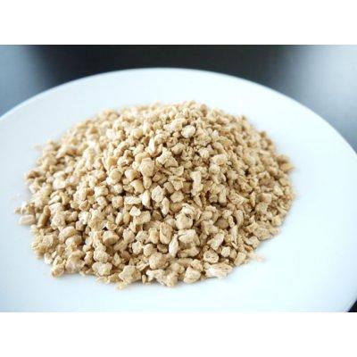 ベジミート(ミンチ)100g 乾燥大豆