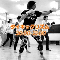 3/27タイキックリズム♪グループレッスンチケット20:00~21:00