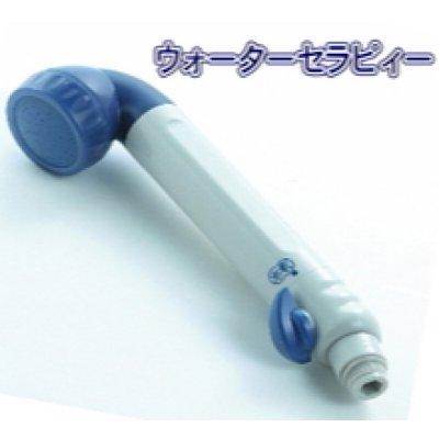 【お風呂シャワー】素粒水の浄水器 ワンウォーターECOまたはシャワー
