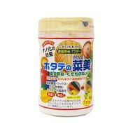 【貝殻100%除菌洗浄剤】ホタテの菜美