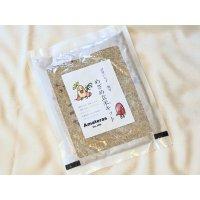 軽量いらず簡単炊飯!めざめ玄米キット(4合用×1袋)
