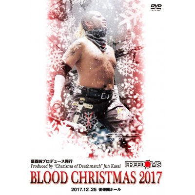 [DVD]葛西純プロデュース興行 「BLOOD CHRISTMAS 2017」後楽園ホール(2017.12.25後楽園ホール)の画像1