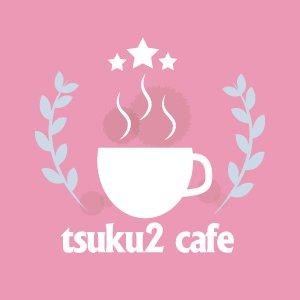 ツクツクカフェ【デモショップ】