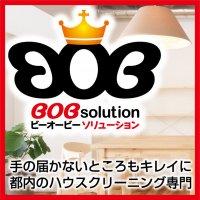 東京都近郊のハウスクリーニング BOBソリューションのページへ行く
