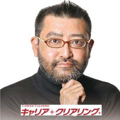 大田区の地域活性化まちづくりのキャリアクリアリング