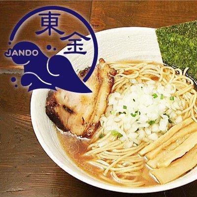 千葉県東金市にある醤油ラーメン専門店 醤道ver.東金