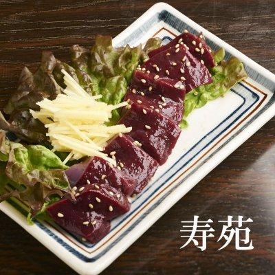 西大島駅から1分 【石焼焼肉 寿苑】
