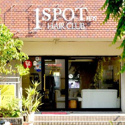 豊中市での散髪は理容室【ワンスポットヘアークラブ】ヘアカット カラー パーマほか
