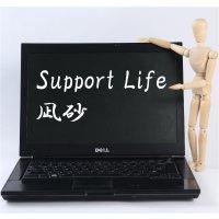 Support Life凪砂のページへ行く