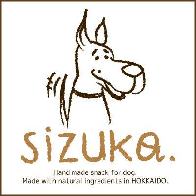犬のおやつ「SIZUKA」Made in HOKKAIDO