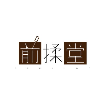 ~Kitahama~前揉堂~Zenjudo~