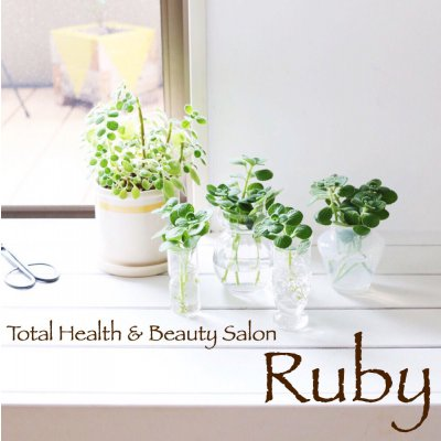 Total Health & Beauty Salon Ruby