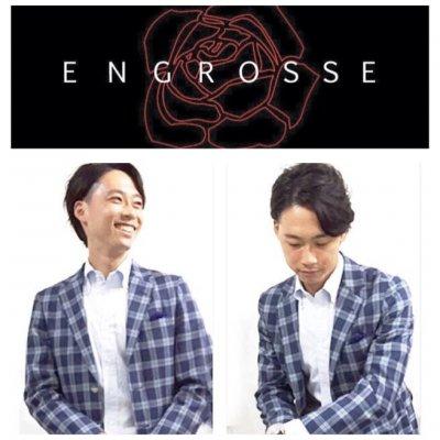 オーダースーツ専門店 出張可能【ENGROSSE -エングロス‐】