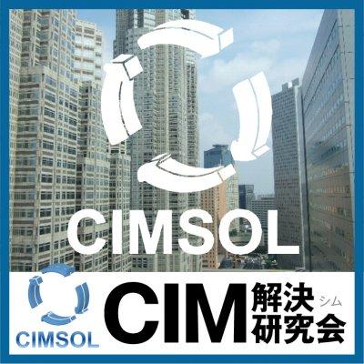 一般社団法人 CIM解決研究会