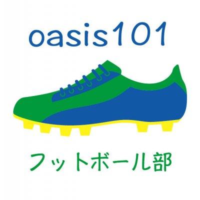 oasis101 フットボール部