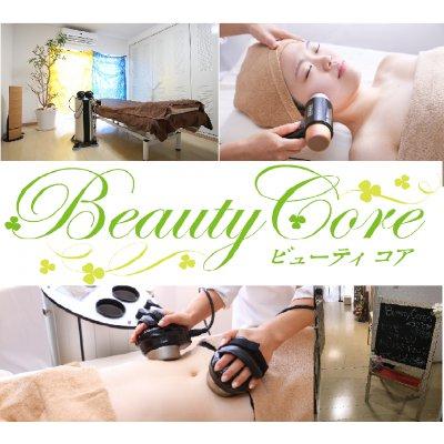 Beauty Core