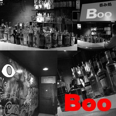 兵庫県豊岡市の呑み処 Boo