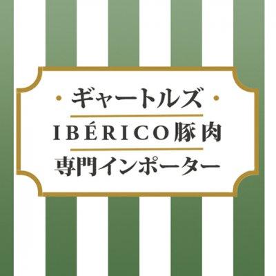"""イベリコ豚、オリーブオイルなどのスペイン食品専門店 """"ドン・フランシスコ"""""""