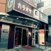 カラオケ ロック (カラオケ Rock) 大田区池上店