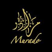 Murado(モラード)エキストラバージンオリーブオイル 発祥の地より