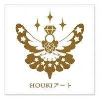ハンドメイド雑貨・アート作品のHOUKIアートのページへ行く