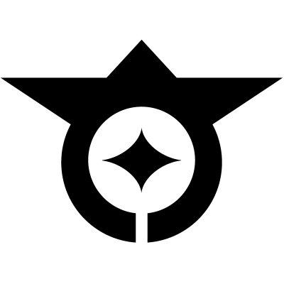 大田区商店街応援ショップ・立石鍼灸整骨院