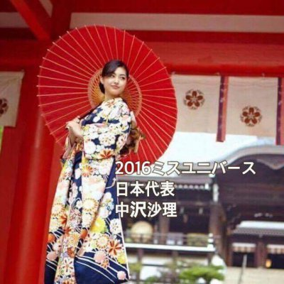 MUJ滋賀チケット販売サイト