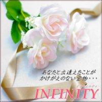INFINITY(インフィニティ)-素敵な出会いをあな...