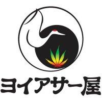 山梨県のナチュラル雑貨ショップ〜ヨイアサー屋〜