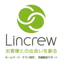 株式会社Lincrew(リンクル) 販促サポート (ホーム...