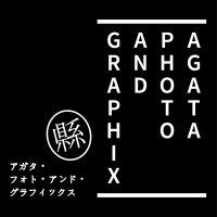 ショップページ/販促チラシ/各種撮影/制作・作成 AGATA PHOTO AND GRAPHIX