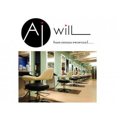 Ai WilL