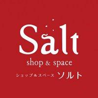 新丸子☆武蔵小杉shop&space Salt-ソルト-/喜ばれる贈り物アドバイザーがいる雑貨店のページへ行く