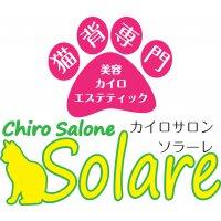猫背専門美容カイロエステティック Chiro Salone ...