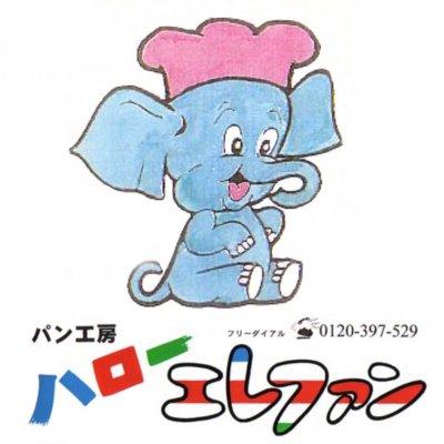 【店頭払い専用】500円割引きクーポン