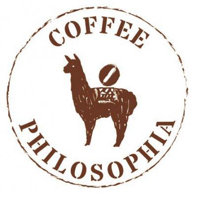 スペシャルティーコーヒーの専門店 コーヒーフィロソフィア