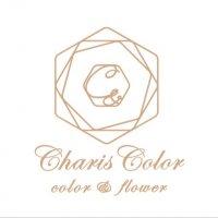花と色のプライベートサロン CharisColor(カリスカ...