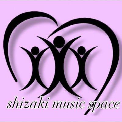 元タカラジェンヌが教える歌とダンスの教室~shizaki♪music♪space♪~