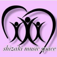 歌とダンスの教室~shizaki♪music♪space♪~